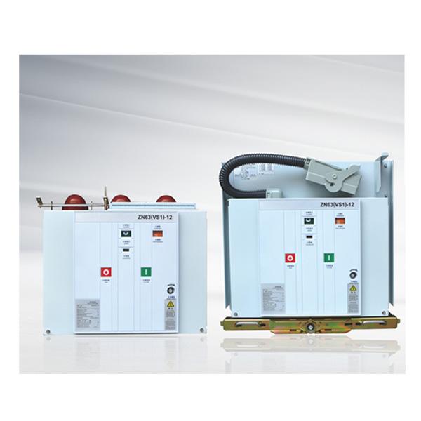 ZN63(VS1)-12系列户内固定式黑白直播nba官网真空断路器是三相交流50Hz.额定电压为12kV的户内黑白直播足球设备,可供工矿企业、发电厂及变电站、电气设施的控制和保护之用…