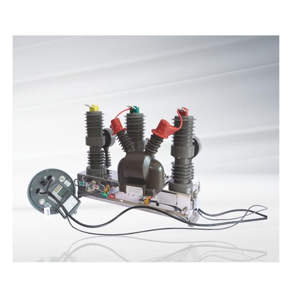 ZW32-12F智能型户外黑白直播nba官网智能真空断路器