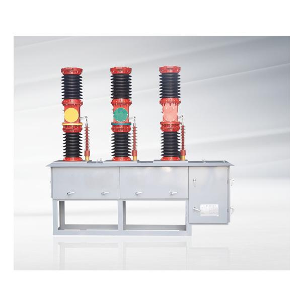 ZW7-40.5户外黑白直播nba官网真空断路器
